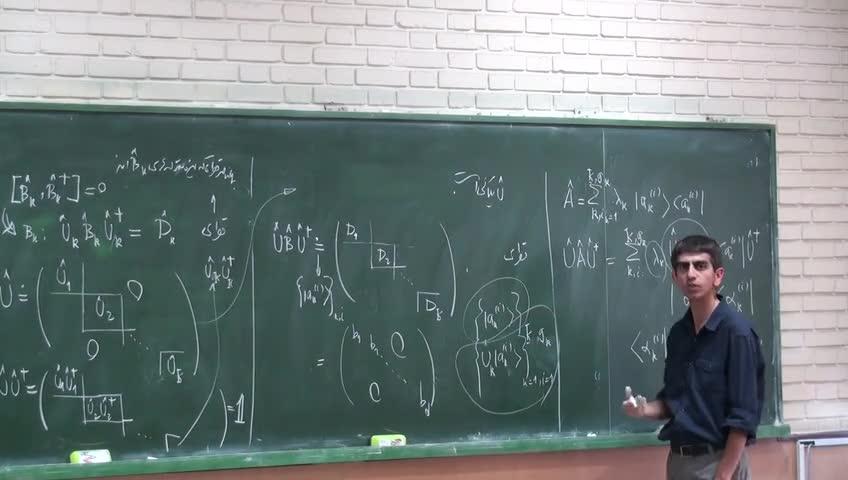 ریاضی فیزیک ١ - جلسه چهاردهم - قطری پذیری یک ماتریس