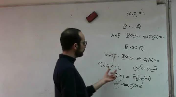 ریاضیات مالی - جلسه ۱