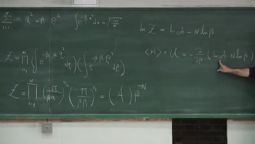 مکانیک کوانتیک - جلسه ۴ (بخش ۱) - تولد مکانیک کوانتومی