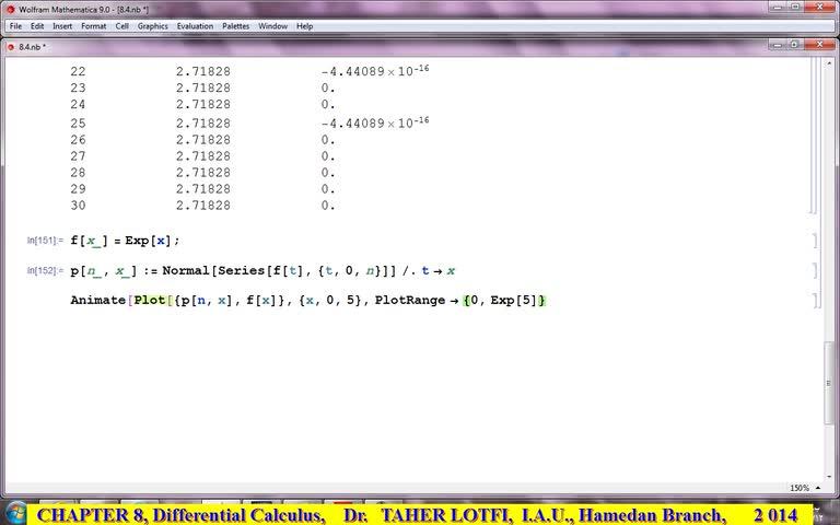 آموزش متمتیکا (Mathematica) - جلسه 46 -  بخش سوم
