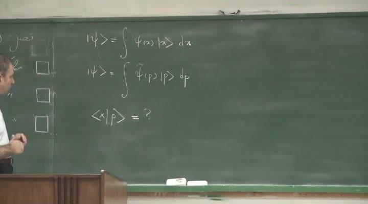 مکانیک کوانتیک - جلسه ۱۸ - کوانتوم 1 بعدی و 3 بعدی (بخش اول)