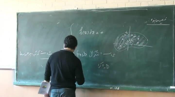 توابع مختلط - جلسه ۱۵- بخش ۱