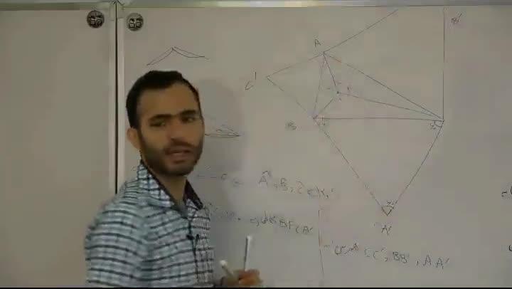 هندسه - آمادگی مرحله ۲ - جلسه هفتم - خزلی - چهارضلعی محاطی 7
