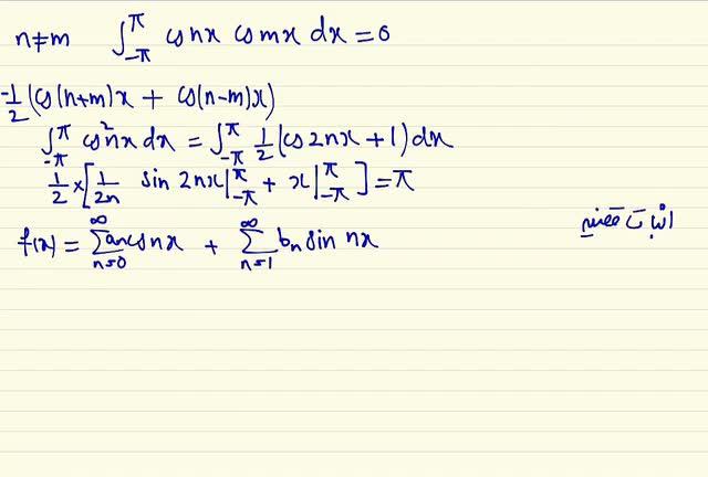 ریاضی مهندسی - جلسه دوم - آنالیز و سری فوریه