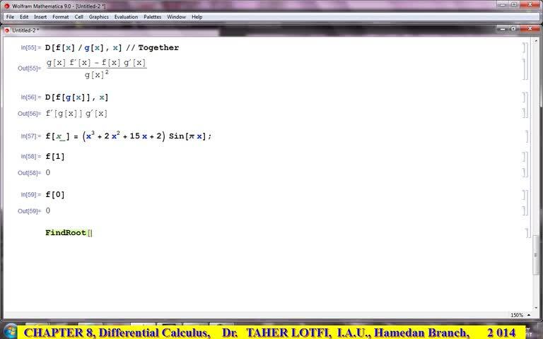 آموزش متمتیکا (Mathematica) - جلسه 44 -  بخش پنجم
