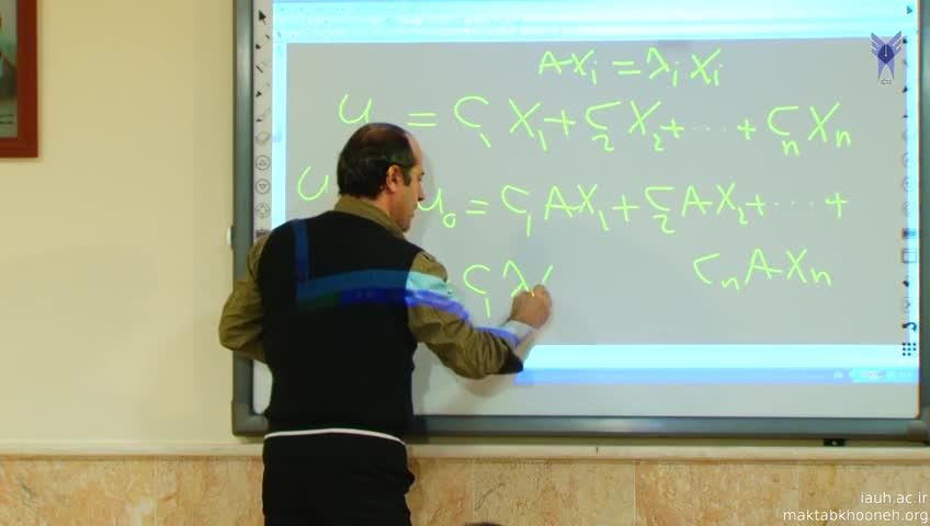 مباحثی در آنالیز عددی - جلسه هفتم - دستگاه معادلات تفاضلی و دیفرانسیل