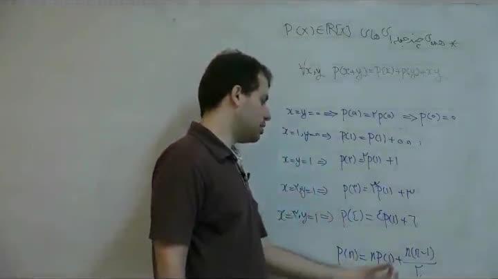 جبر - آمادگی مرحله ۲ - جلسه بیست و سوم - رجبزاده - معادلات چندجملهای 1