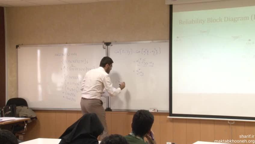 قابلیت اعتماد سازه و مدل سازی احتمالاتی - جلسه بیست و ششم - قابلیت اعتماد سیستم