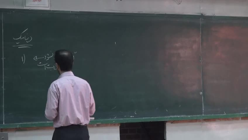 فیزیک ١ - جلسه ششم - حرکت نسبی - دینامیک