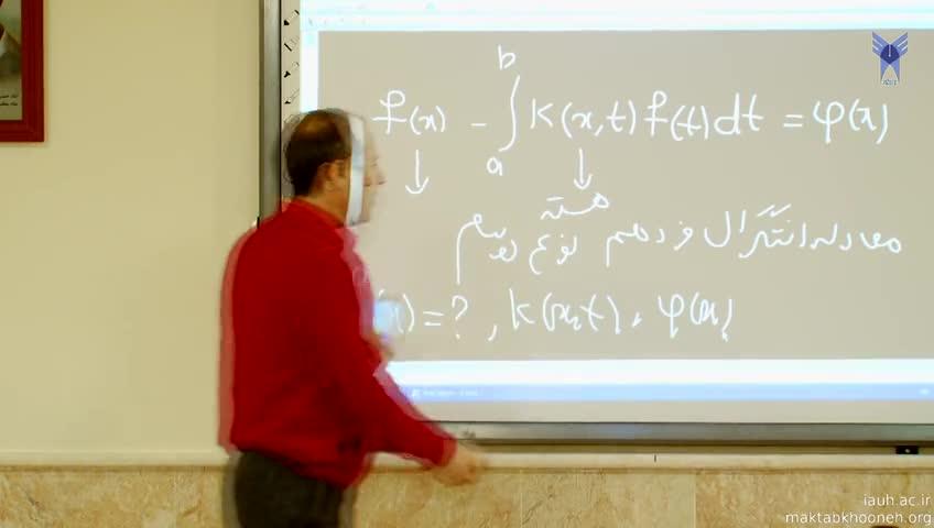 مباحثی در آنالیز عددی - جلسه بیست و چهارم - حل تمرین