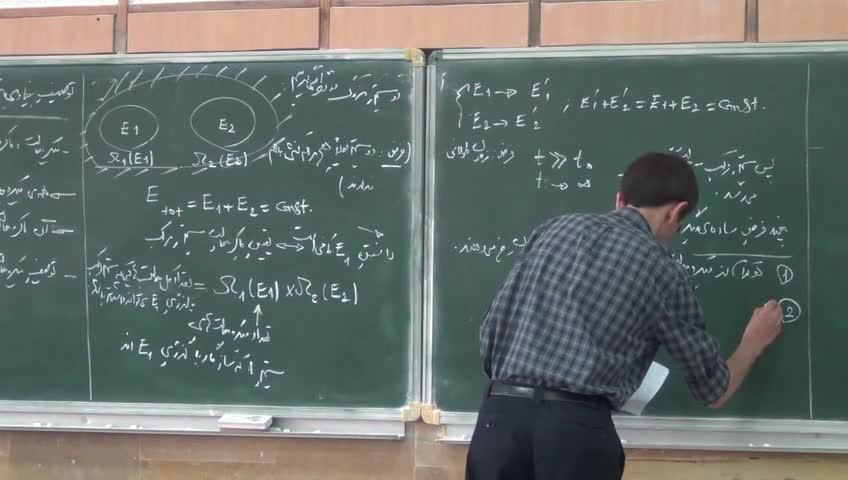 ترمودینامیک و مکانیک آماری ۱ - جلسه دوم - بخش ١