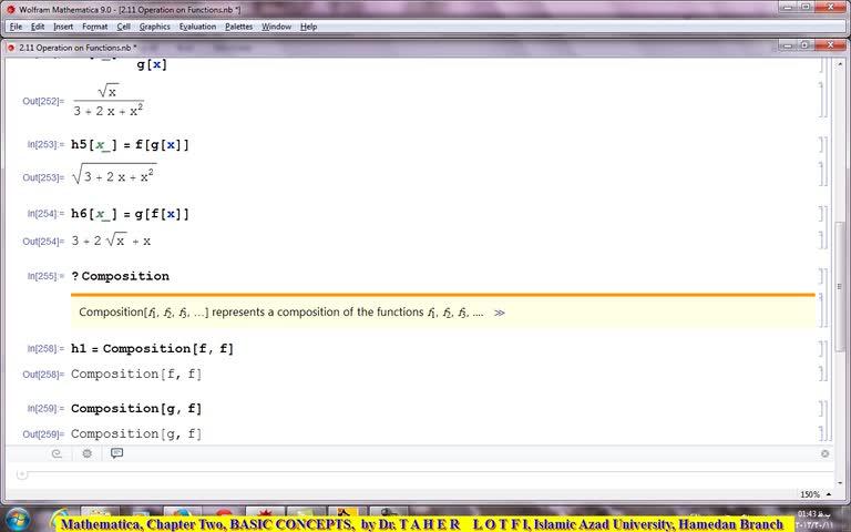 آموزش متمتیکا (Mathematica) - جلسه 20