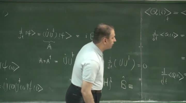 مکانیک کوانتیک - جلسه ۱۸ - کوانتوم 1 بعدی و 3 بعدی (بخش دوم)