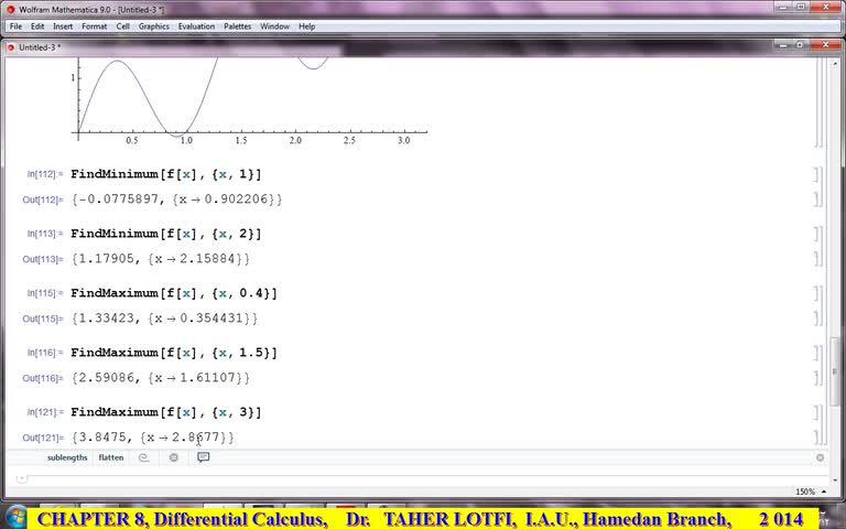 آموزش متمتیکا (Mathematica) - جلسه 45 -  بخش سوم