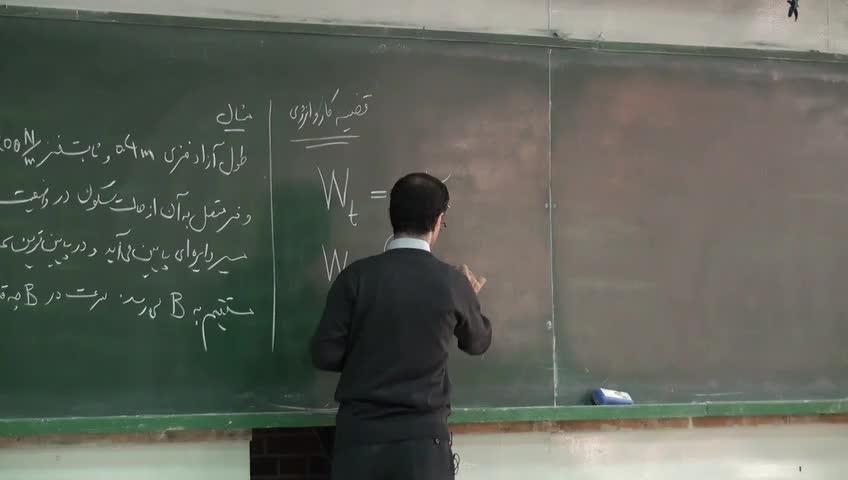 فیزیک ١ - جلسه سیزدهم - کار - قضیه کار و انرژی