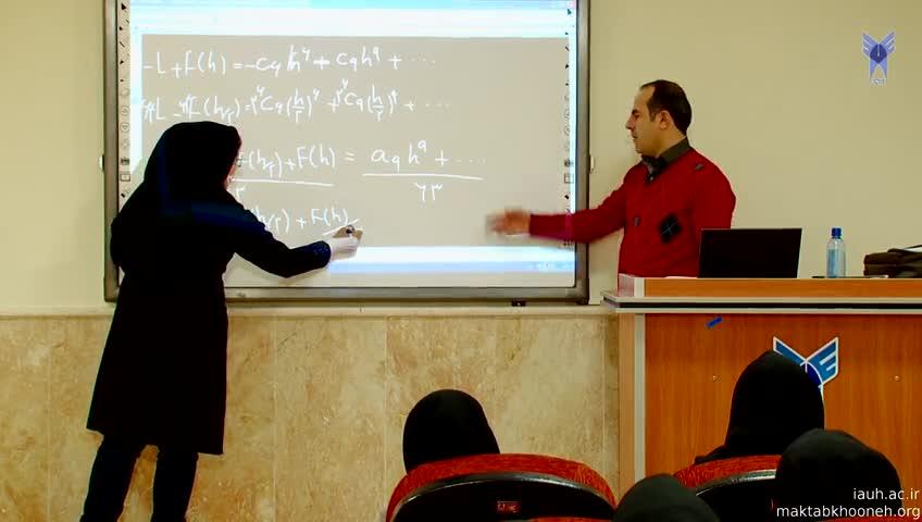 مباحثی در آنالیز عددی - جلسه نوزدهم - حل تمرین