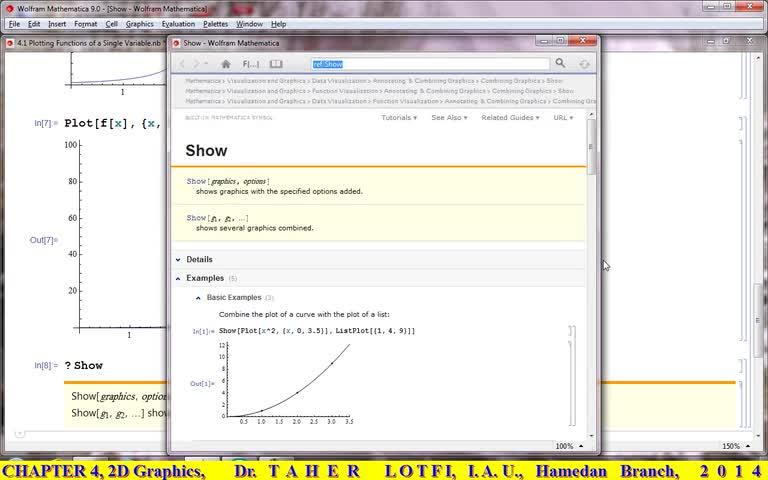 آموزش متمتیکا (Mathematica) - جلسه 26 -  بخش اول