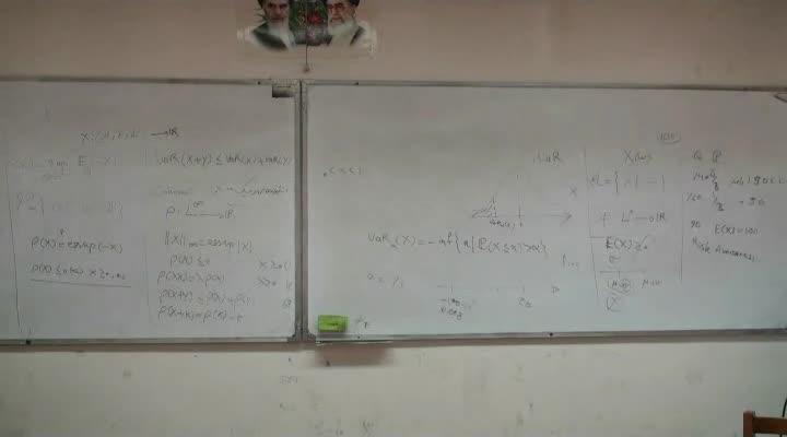 ریاضیات مالی - جلسه ۱۷