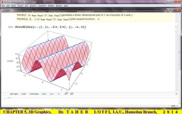 آموزش متمتیکا (Mathematica) - جلسه 30