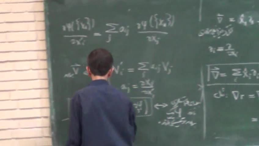 ریاضی فیزیک ١ - جلسه بیست چهارم - ضرب برداری : ضرب خارجی ، ضرب سه گانه برداری ، ضرب سه گانه اسکالر ، آنالیز دیفرانسیلی برداری
