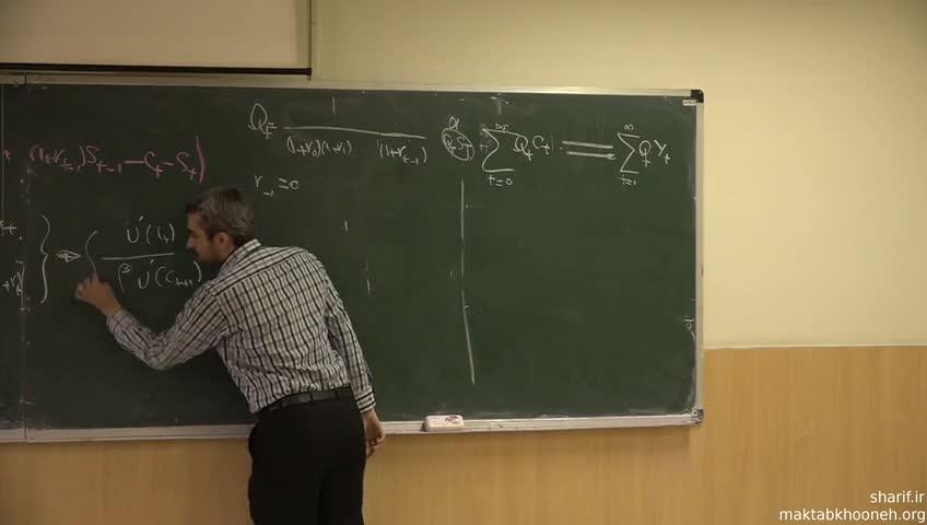 اقتصاد کلان ١ - جلسه سیزدهم