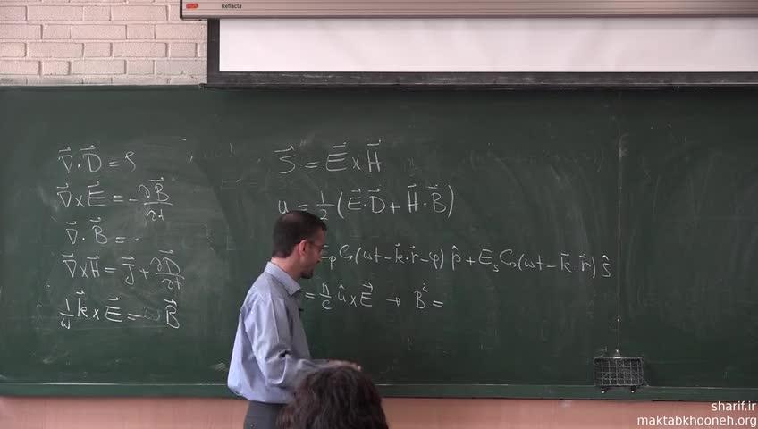 الکترومغناطیس ۲ - جلسه هفدهم - معادلات موج و بردار پویین تینگ و انرژی