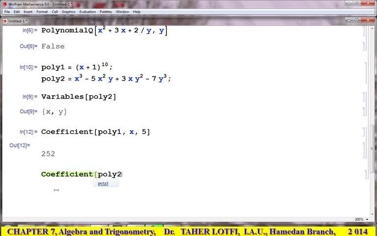 آموزش متمتیکا (Mathematica) - جلسه 39 -  بخش دوم