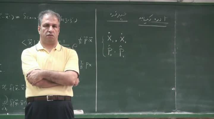 مکانیک کوانتیک - جلسه ۱۹ - اصل عدم قطعیت ، معادله شرودینگر (بخش دوم)