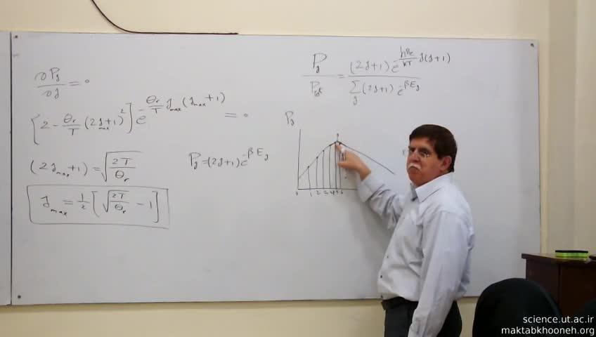 مکانیک آماری - جلسه هفدهم