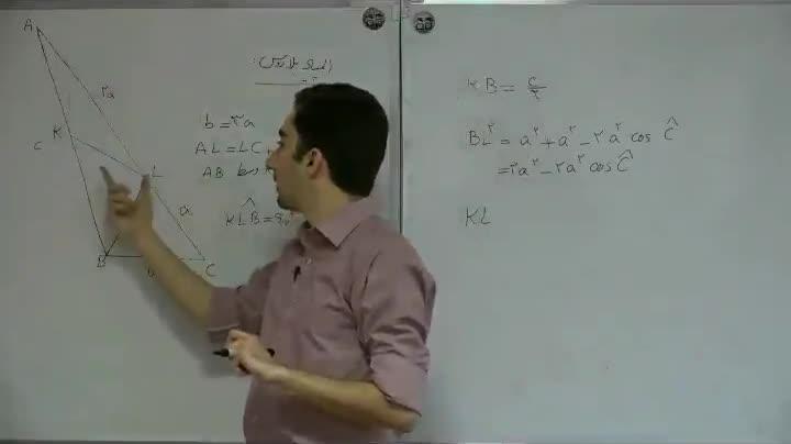 هندسه - آمادگی مرحله ۲ - جلسه دوازدهم - حمیدی - روشهای جبری در هندسه 5
