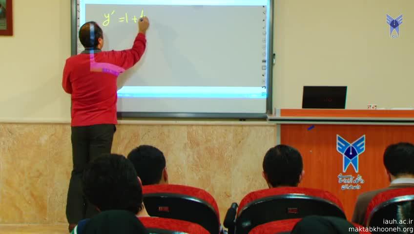 مباحثی در آنالیز عددی - جلسه دوم - حل عددی معادلات دیفرانسیل (مسئله مقدار اولیه)