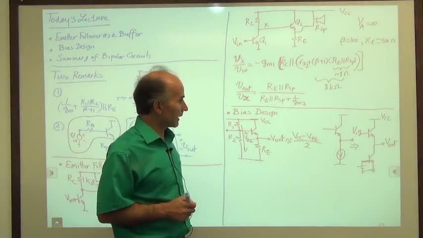 مدارات الکترونیک ۱ - جلسه بیست و هشتم - دنبال کننده به عنوان بافر