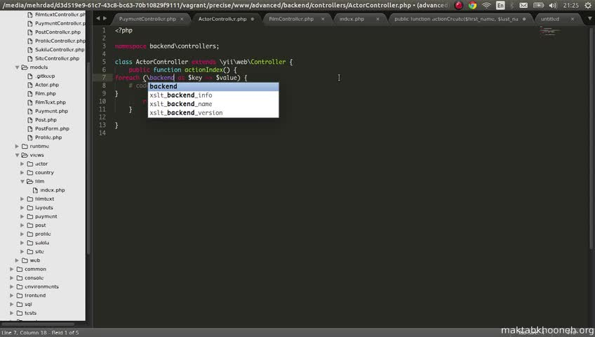 آموزش yii framework 2 - جلسه  48- batch query