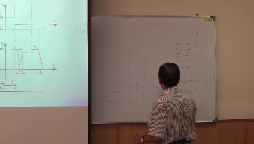 تکنیک پالس - جلسه پنجم - پاسخ دیود و ترانزیستور