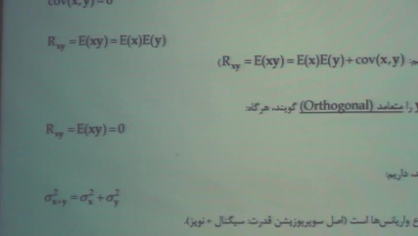 آمار و احتمال مهندسی - جلسه سیزدهم - استقلال دو متغیر, هم بستگی و امید ریاضی