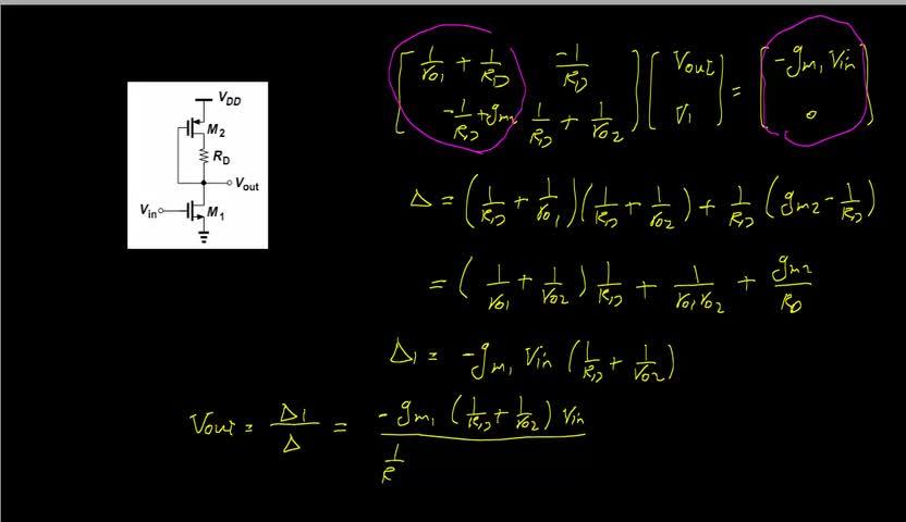 الکترونیک ۱ - جلسه 44 - مدارات چند ترانزیستوری MOS.