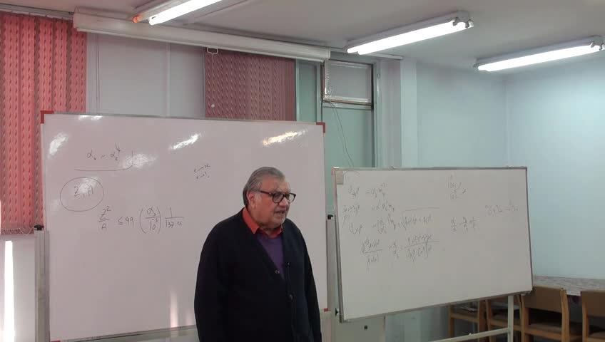 کیهان شناسی ١ - جلسه بیست یکم - تورم