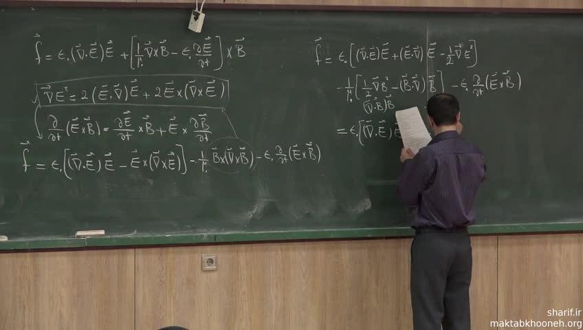 الکترومغناطیس ۲ - جلسه هجدهم - بقای کمیت های اصلی در الکترومغناطیس