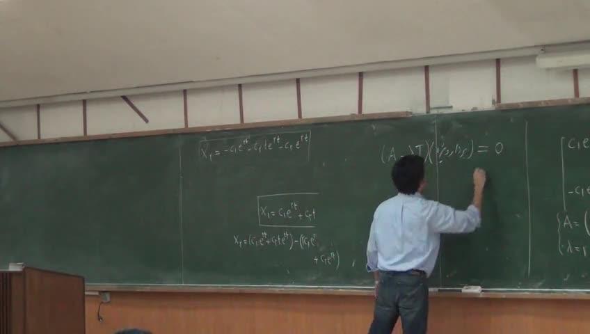 معادلات دیفرانسيل - جلسه بیست چهارم - دستگاه معادلات دیفرانسیل خطی؛ حالت مقدار ویژه تکراری