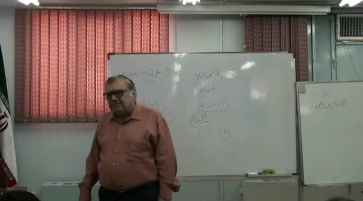 اصول فلسفی مکانیک کوانتوم - اصول فلسفی مکانیک کوانتوم - جلسه ۲۴