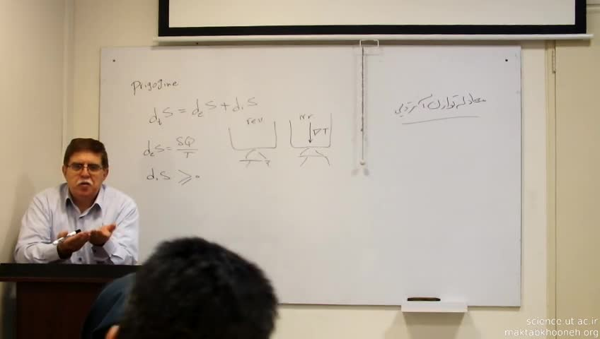 ترمودینامیک و مکانیک آماری غیر تعادلی - جلسه پنجم