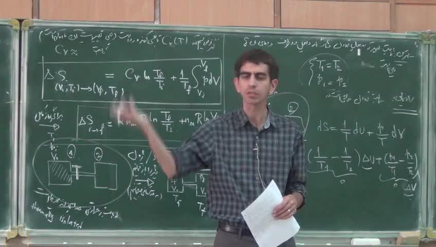 ترمودینامیک و مکانیک آماری ۱ - جلسه هفتم - بخش ٣