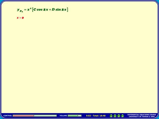 معادلات دیفرانسیل - جلسه 23 - معادلات دیفرانسیل - معادلات ناهمگن