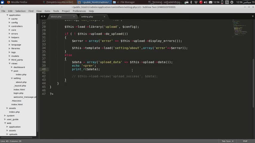 طراحی وب Codeigniter - جلسه بیست و سوم - آپلود فایل و ذخیره تنظیمات CMS