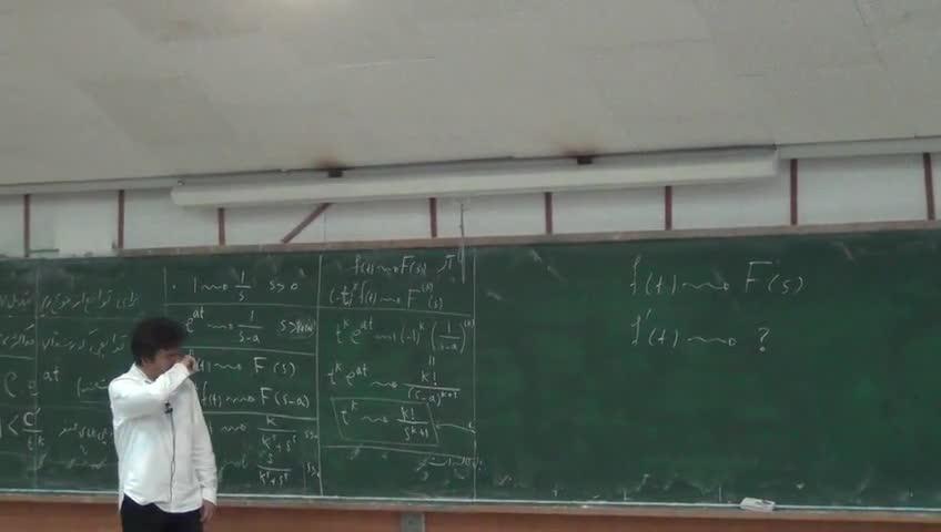 معادلات دیفرانسيل - جلسه بیست هفتم - تبدیل لاپلاس و کاربردهای آن در حل معادلات دیفرانسیل
