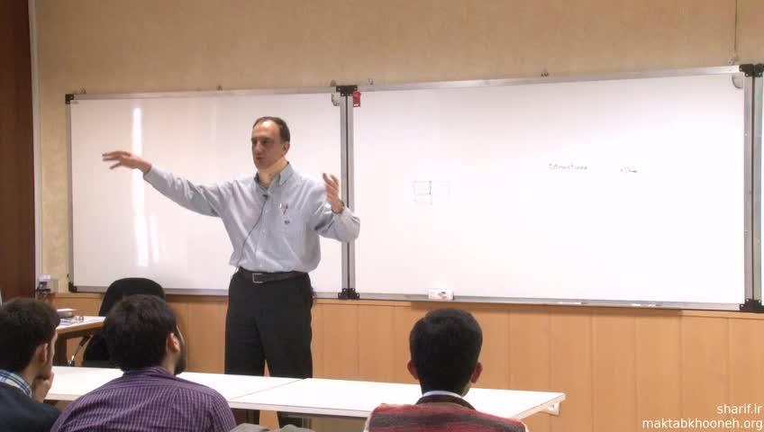 تئوری سازه ١ - جلسه اول - مقدمه