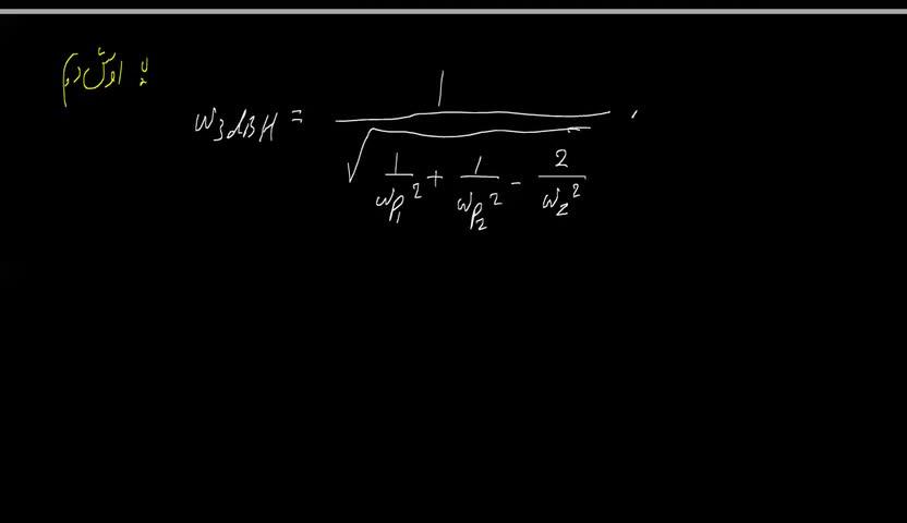 الکترونیک ۲ - جلسه 52- پاسخ فرکانس بالای تقویت کننده ها