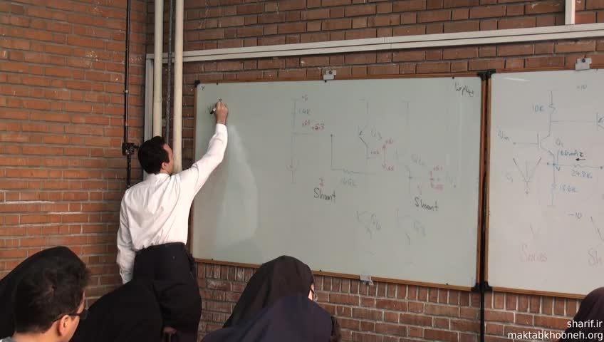 اصول الکترونیک (الکترونیک ۲) - جلسه بیست و پنجم - حل تمرین
