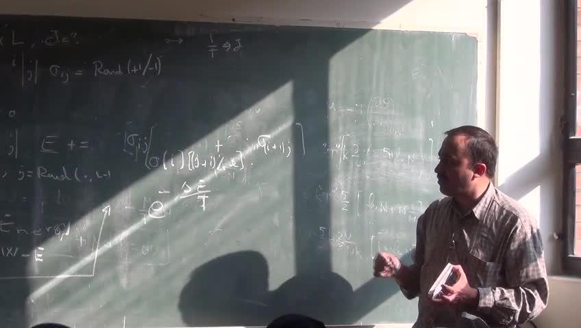 کاربرد کامپیوتر درفیزیک - جلسه چهاردهم