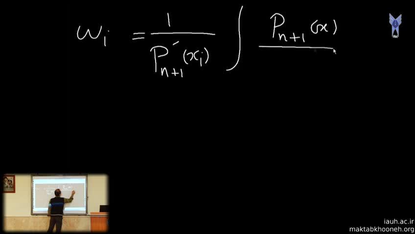 مباحثی در آنالیز عددی - جلسه هفدهم - انتگرال گیری گاوسی